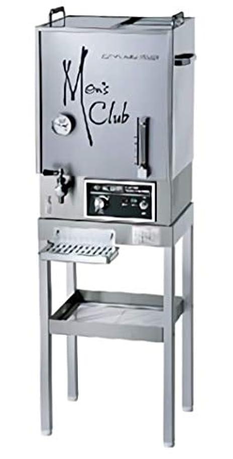 刺激する若者投資するタオル蒸し器 タオルウォーマー 理容 美容 シェービングサロン 国産 日本製 メンズクラブ1500E(早沸きタイプ) 送料無料