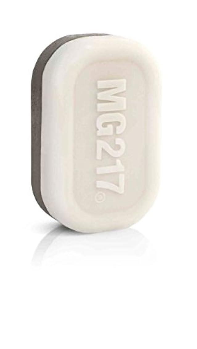 残り方程式おかしい死海の泥とミネラルたっぷり MG217ソープ 90g MG217 Psoriasis Therapeutic Conditioning Dead Sea Bar Soap