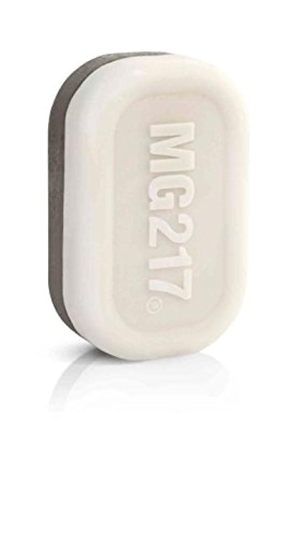 手つかずの肘掛け椅子整然とした死海の泥とミネラルたっぷり MG217ソープ 90g MG217 Psoriasis Therapeutic Conditioning Dead Sea Bar Soap