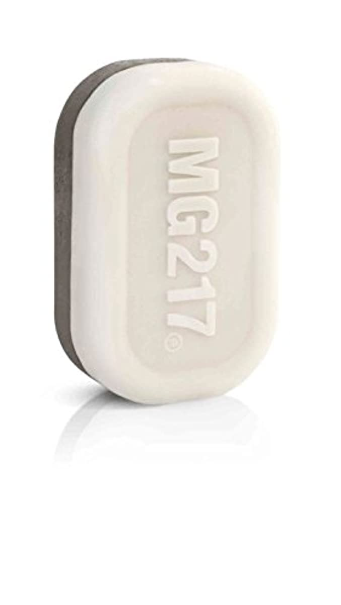 最後の影のあるレイアウト死海の泥とミネラルたっぷり MG217ソープ 90g MG217 Psoriasis Therapeutic Conditioning Dead Sea Bar Soap