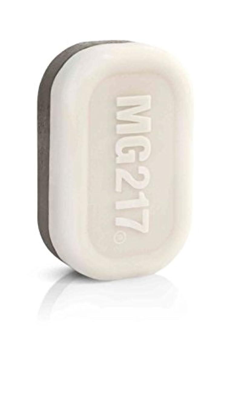刺繍飼いならす関連付ける死海の泥とミネラルたっぷり MG217ソープ 90g MG217 Psoriasis Therapeutic Conditioning Dead Sea Bar Soap