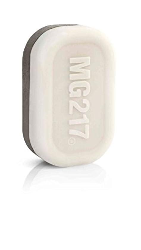 限られた苦しむ個人死海の泥とミネラルたっぷり MG217ソープ 90g MG217 Psoriasis Therapeutic Conditioning Dead Sea Bar Soap