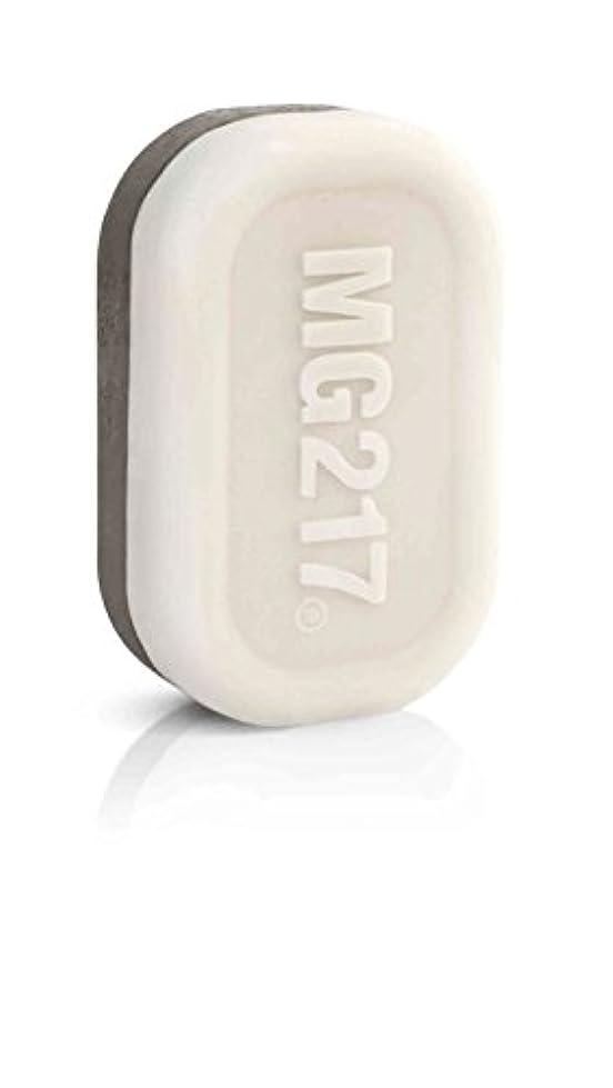 カスタム中ジャズ死海の泥とミネラルたっぷり MG217ソープ 90g MG217 Psoriasis Therapeutic Conditioning Dead Sea Bar Soap