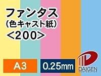 紙通販ダイゲン ファンタス(色キャスト紙) <200> A3/10枚 ピンク 011130_11