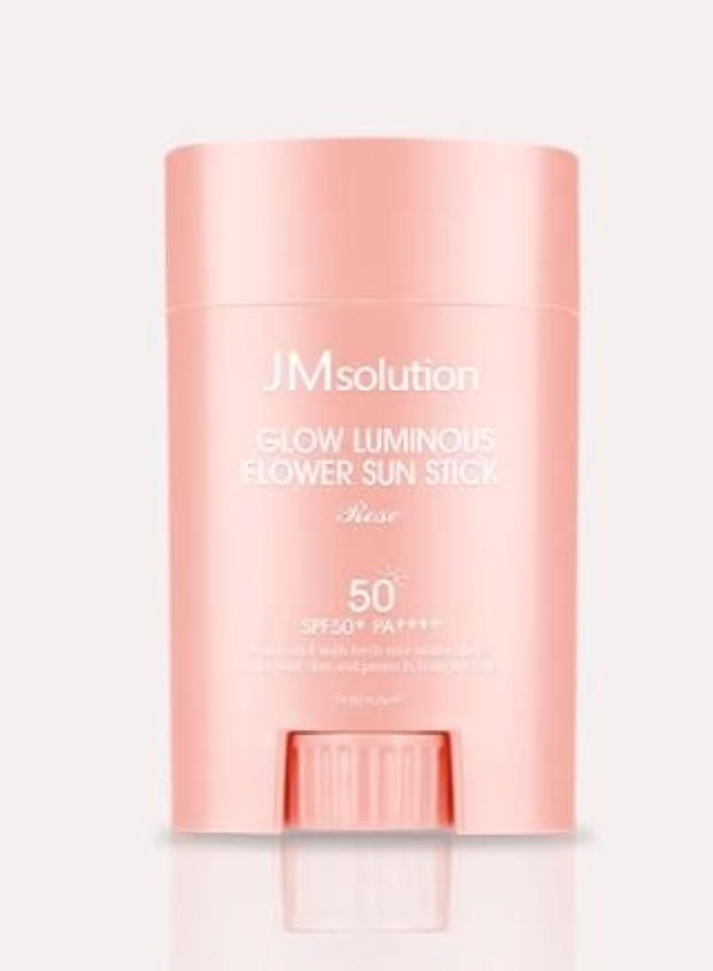 の頭の上近傍思い出す[JMsolution] Glow Luminous Flower Sun Stick Rose 21g SPF50+ PA++++ [並行輸入品]