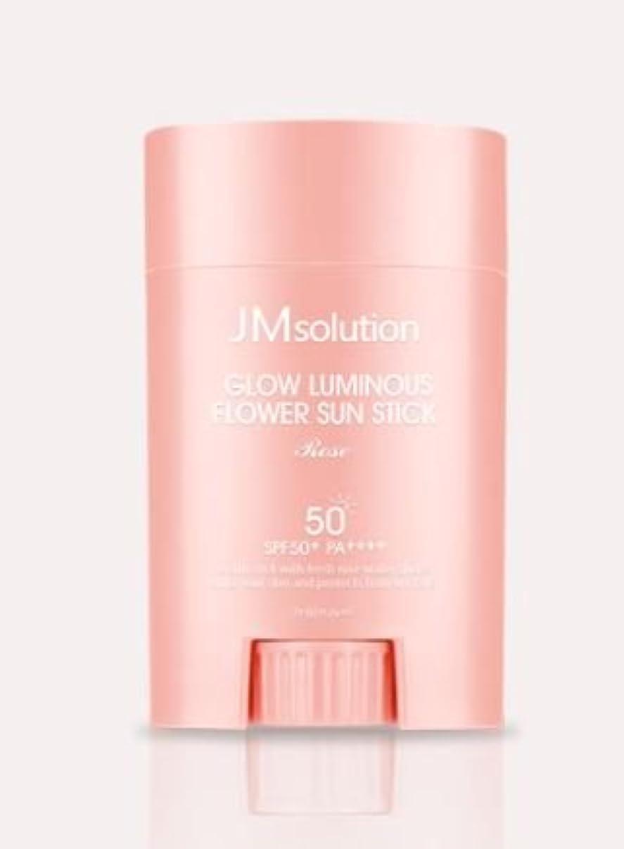 告発スポーツ豆腐[JMsolution] Glow Luminous Flower Sun Stick Rose 21g SPF50+ PA++++ [並行輸入品]