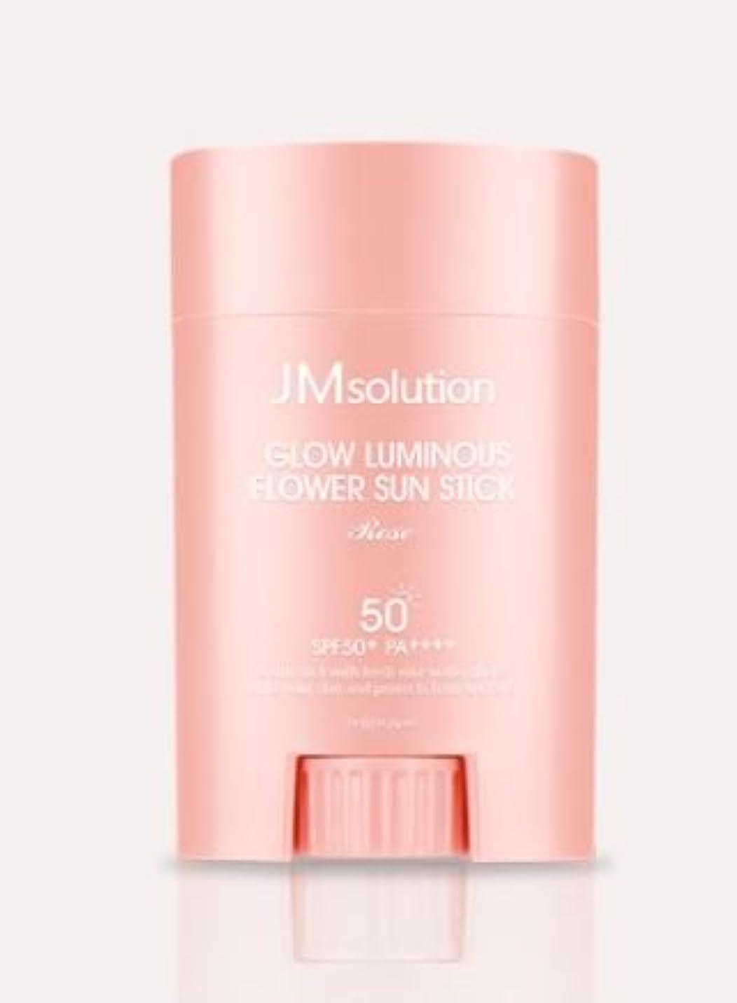 カスケード変化作詞家[JMsolution] Glow Luminous Flower Sun Stick Rose 21g SPF50+ PA++++ [並行輸入品]