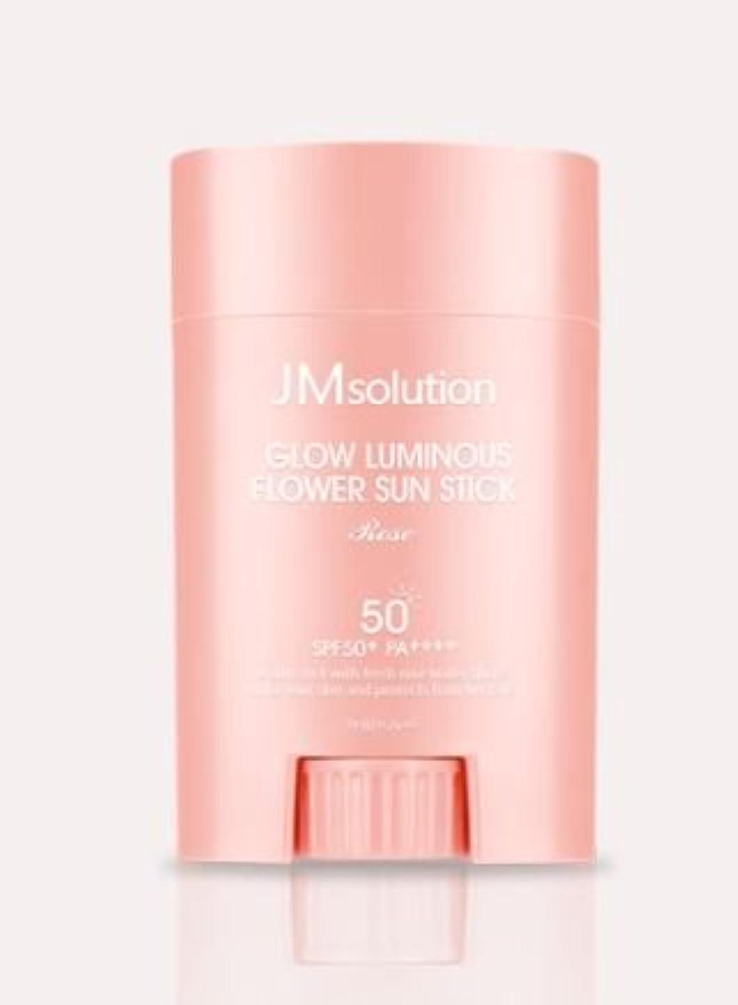北東タイトル日曜日[JMsolution] Glow Luminous Flower Sun Stick Rose 21g SPF50+ PA++++ [並行輸入品]