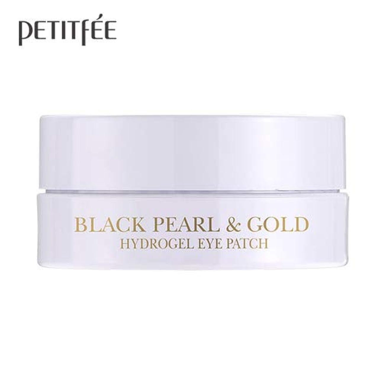 煙突引数精査するPetitfee [プチフェ] ブラックパール&ゴールド ハイドロゲルアイパッチ / Black pearl & Gold Eye Patch (60枚)