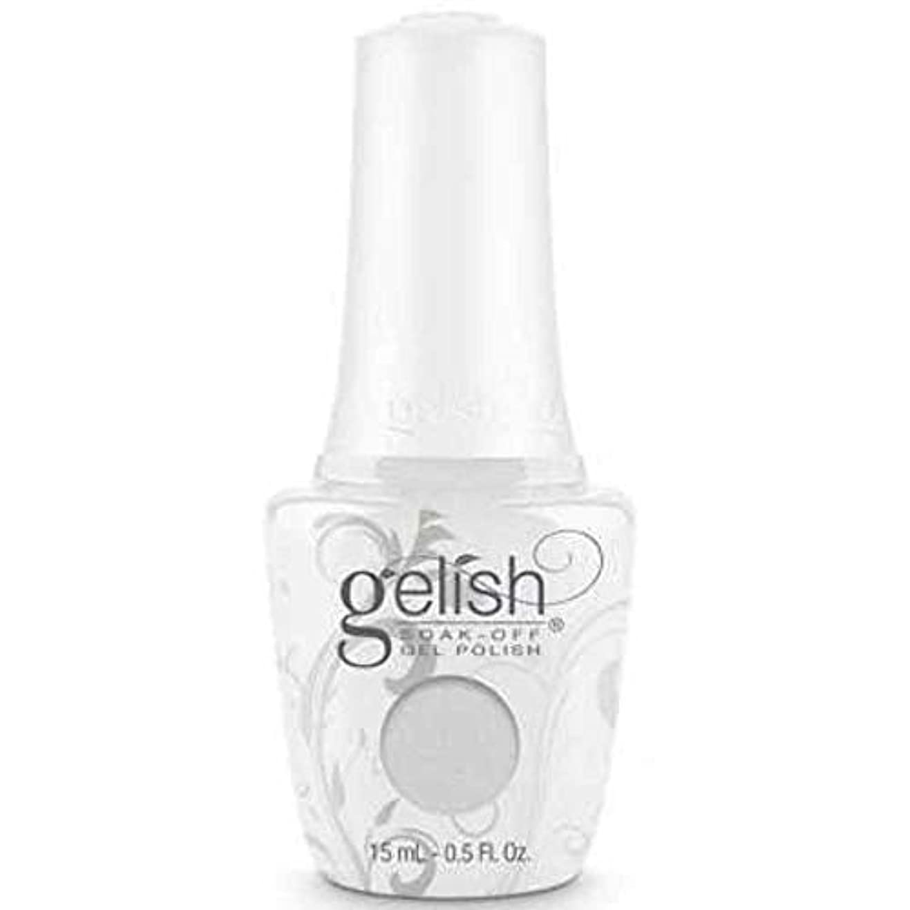 不適歯痛偏見Harmony Gelish Gel Polish - 2017 Matadora - Im Drawing A Blaco - 0.5oz / 15ml