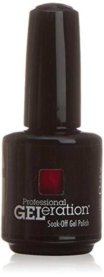 フェデレーションラショナルノーブルジェレレーションカラー GELERATION COLOURS 463 F パッショネイトキッシーズ  15ml UV/LED対応 ソークオフジェル