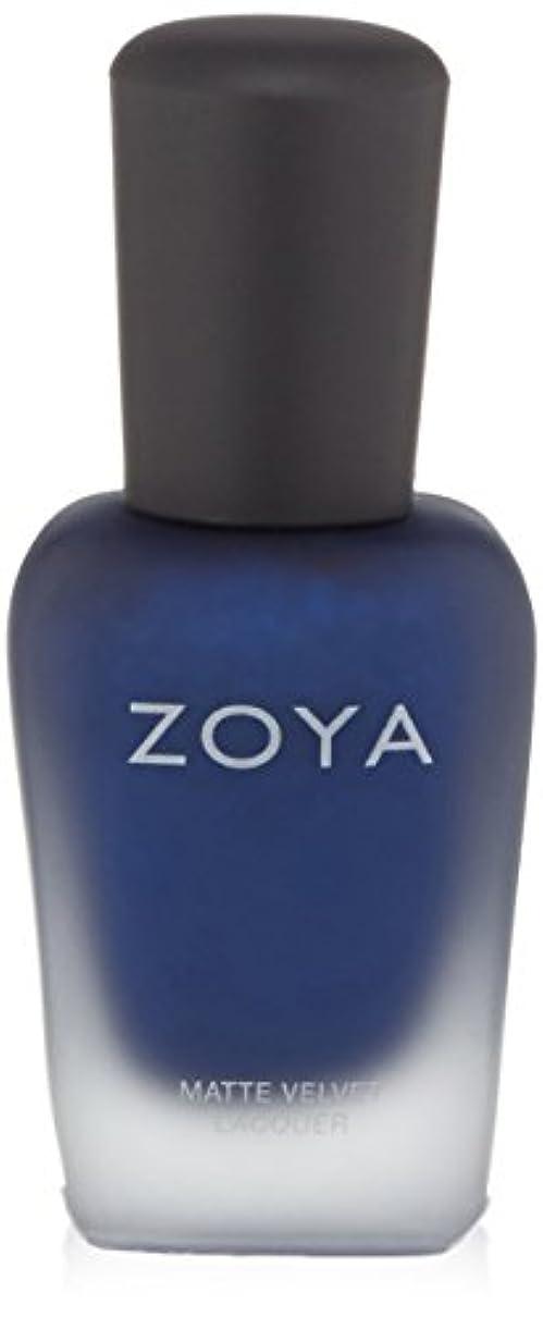 飢え不振すべてZOYA ゾーヤ ネイルカラー ZP818  YVES イヴ 15ml 2015Holiday MATTEVELVET Collection サファイア マット 爪にやさしいネイルラッカーマニキュア