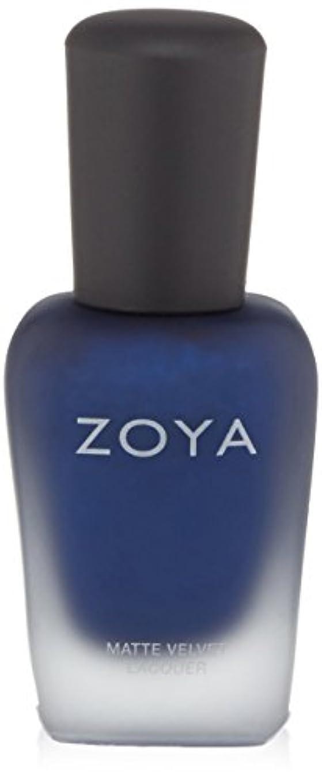 素晴らしき発表ペストリーZOYA ゾーヤ ネイルカラー ZP818  YVES イヴ 15ml 2015Holiday MATTEVELVET Collection サファイア マット 爪にやさしいネイルラッカーマニキュア