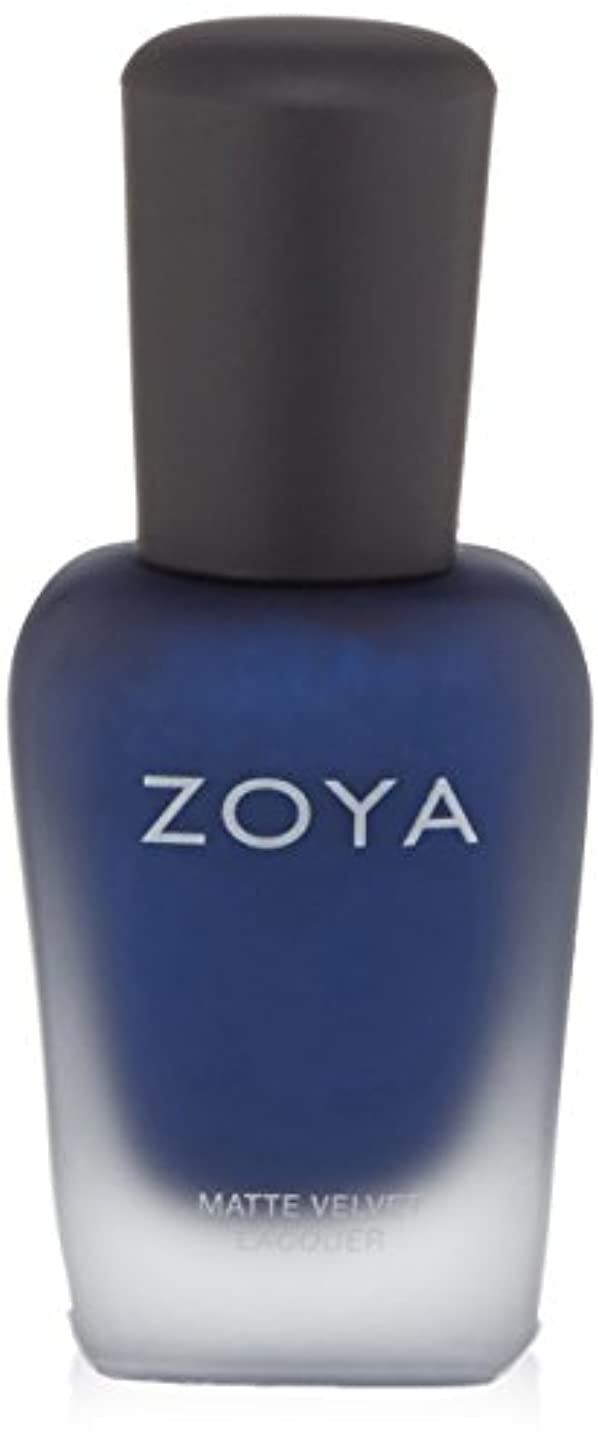 盆地緩める塩ZOYA ゾーヤ ネイルカラー ZP818  YVES イヴ 15ml 2015Holiday MATTEVELVET Collection サファイア マット 爪にやさしいネイルラッカーマニキュア