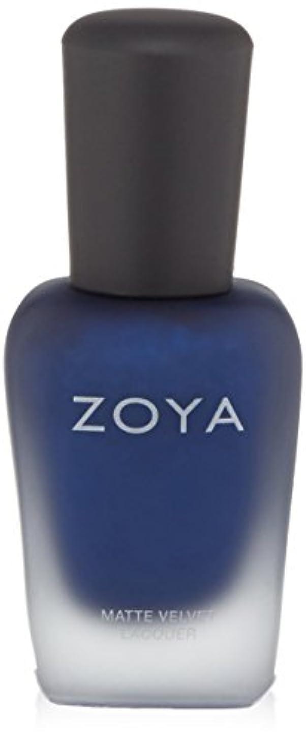ブラザーコンパス配列ZOYA ゾーヤ ネイルカラー ZP818  YVES イヴ 15ml 2015Holiday MATTEVELVET Collection サファイア マット 爪にやさしいネイルラッカーマニキュア