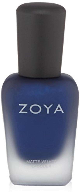 ゴミブラシ印象的なZOYA ゾーヤ ネイルカラー ZP818  YVES イヴ 15ml 2015Holiday MATTEVELVET Collection サファイア マット 爪にやさしいネイルラッカーマニキュア
