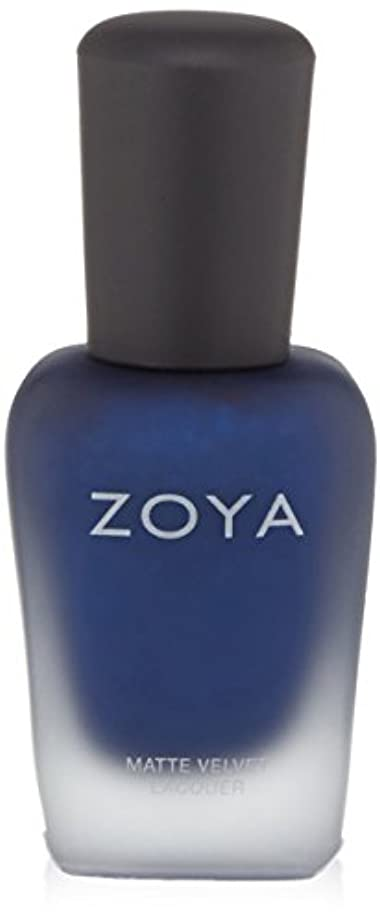 オーナメント拒否血ZOYA ゾーヤ ネイルカラー ZP818  YVES イヴ 15ml 2015Holiday MATTEVELVET Collection サファイア マット 爪にやさしいネイルラッカーマニキュア
