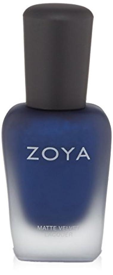 明るくする努力する盆ZOYA ゾーヤ ネイルカラー ZP818  YVES イヴ 15ml 2015Holiday MATTEVELVET Collection サファイア マット 爪にやさしいネイルラッカーマニキュア