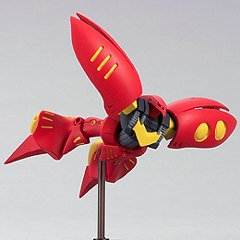 ガンダムコレクションDX6 キュベレイMk-Ⅱ(プル専用機)赤 《ブラインドボックス》
