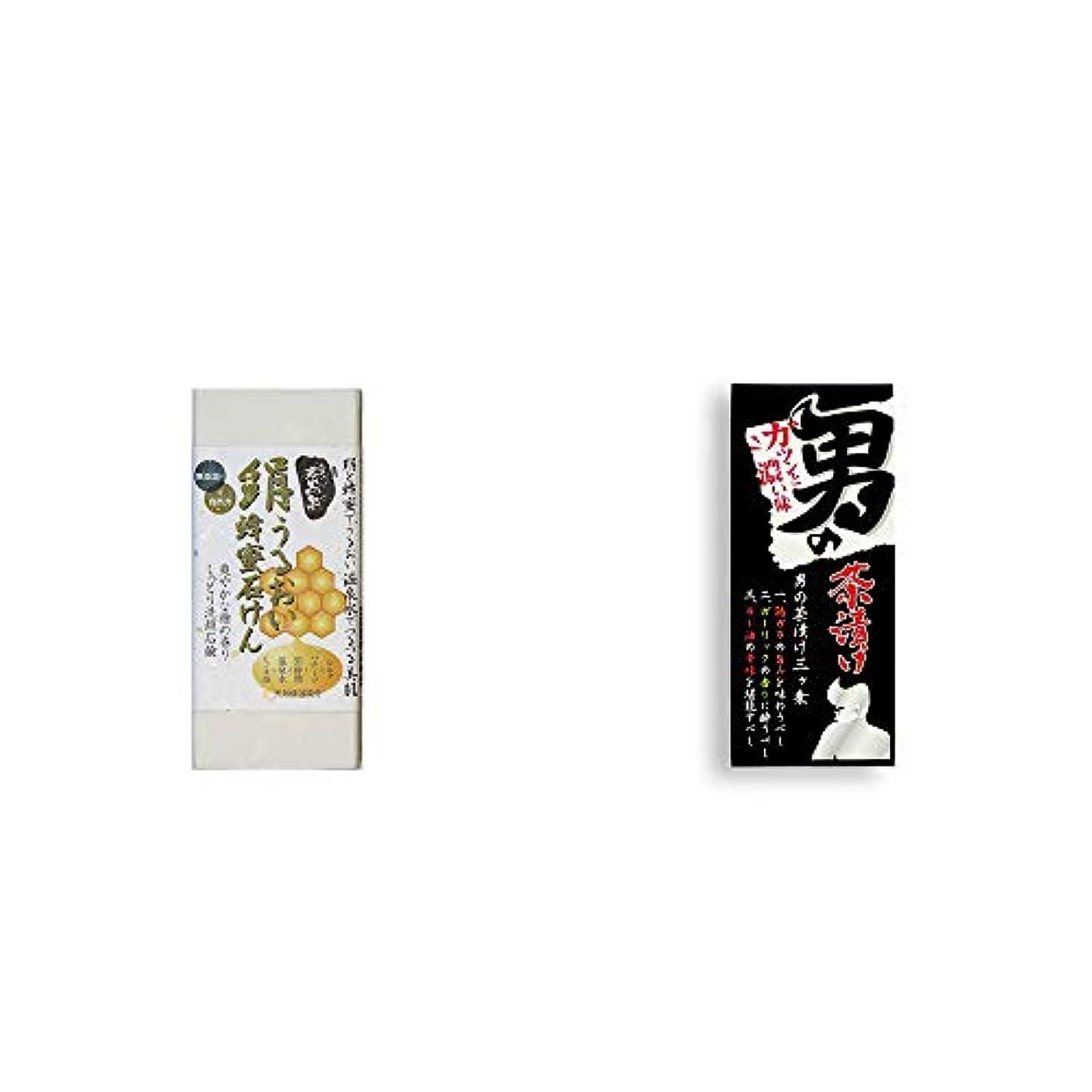 おじいちゃん連合枠[2点セット] ひのき炭黒泉 絹うるおい蜂蜜石けん(75g×2)?男の茶漬け(4.8g×8袋)