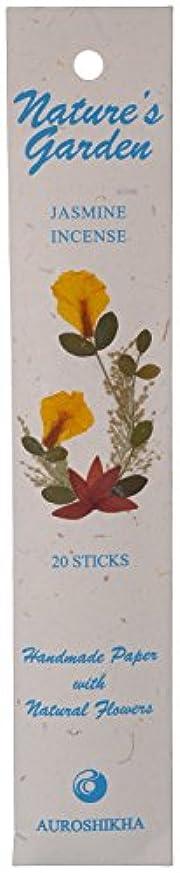 中性と遊ぶ小人Auroshikha 自然の庭 (優れた品質) 天然お香スティック ジャスミン - 2本パック