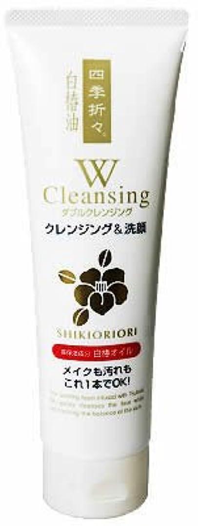 マークされた連続した四季折々 白椿油Wクレンジング洗顔フォーム 190G