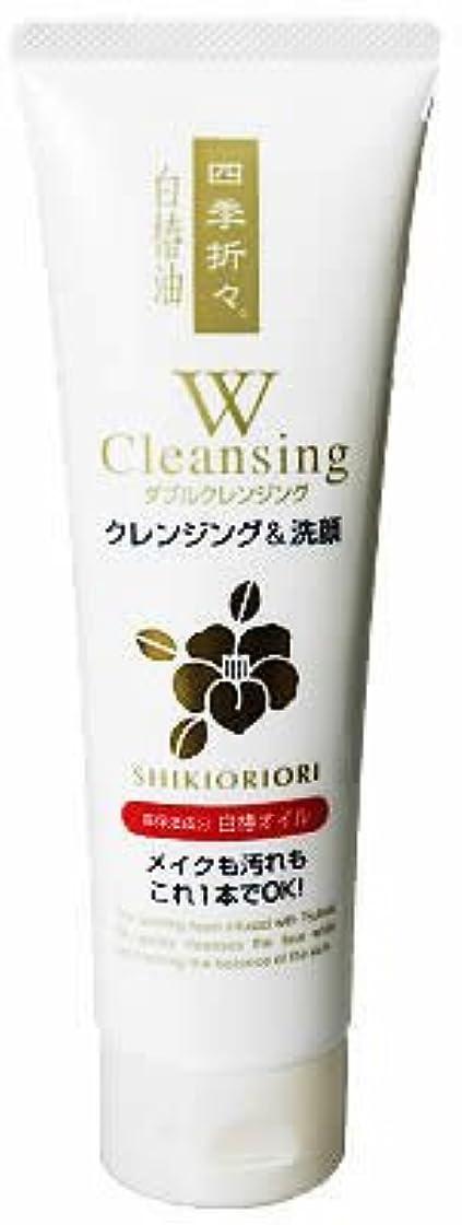 呪われた個人的に練る四季折々 白椿油Wクレンジング洗顔フォーム 190G