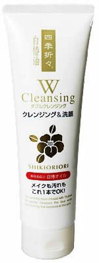 突き出す砂クモ四季折々 白椿油Wクレンジング洗顔フォーム 190G