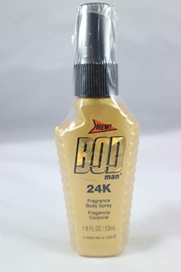 特定のヘッドレスこれまでボッドマン - フレグランス ボディ スプレー 24k 53ml BOD MAN