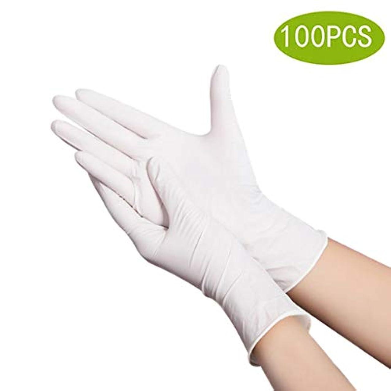 ファンタジー非難ドームニトリル手袋4ミル厚ヘビーデューティー使い捨て手袋 - 工業用および家庭用 - パウダーフリー - ナチュラルホワイト(100カウント) (Size : S)