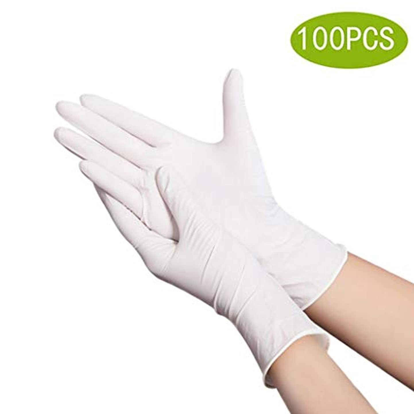 ニトリル手袋4ミル厚ヘビーデューティー使い捨て手袋 - 工業用および家庭用 - パウダーフリー - ナチュラルホワイト(100カウント) (Size : S)