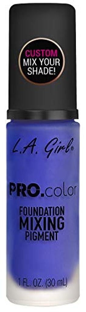 準備する美的ふつうL.A. GIRL Pro Color Foundation Mixing Pigment - Blue (並行輸入品)