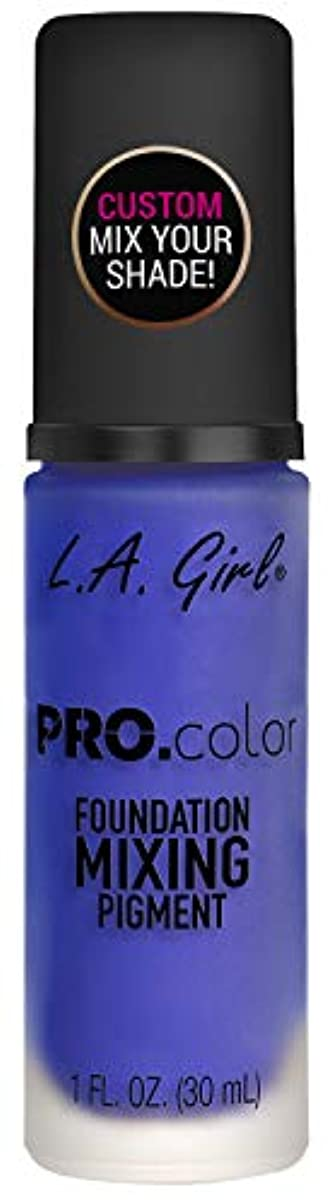 短命マーベル命題L.A. GIRL Pro Color Foundation Mixing Pigment - Blue (並行輸入品)