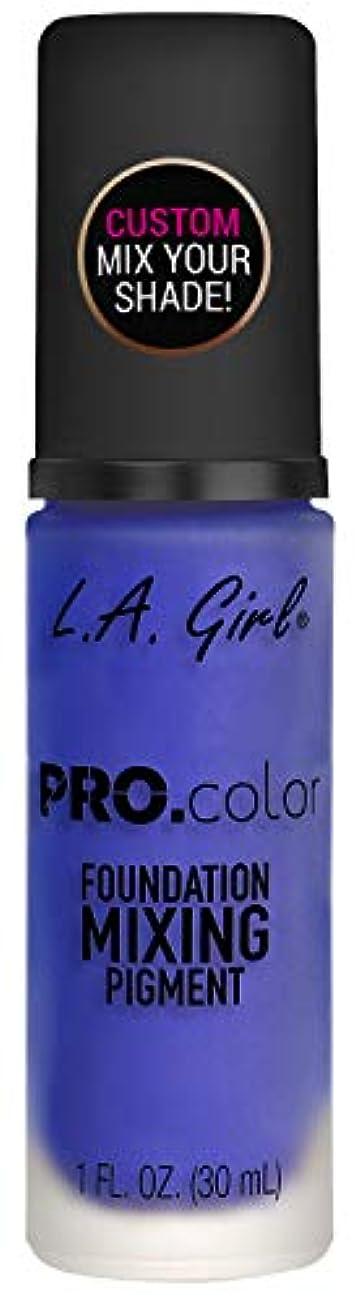 希望に満ちたバッフル官僚L.A. GIRL Pro Color Foundation Mixing Pigment - Blue (並行輸入品)