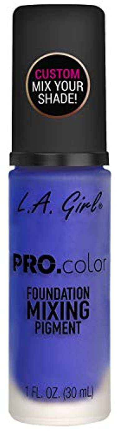 拡声器消化器宿るL.A. GIRL Pro Color Foundation Mixing Pigment - Blue (並行輸入品)