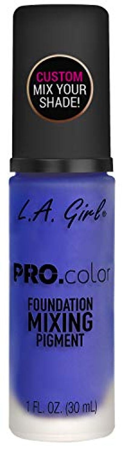 締める勧める工業用L.A. GIRL Pro Color Foundation Mixing Pigment - Blue (並行輸入品)