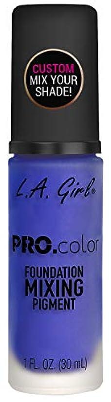 L.A. GIRL Pro Color Foundation Mixing Pigment - Blue (並行輸入品)