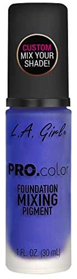テキスト融合素晴らしいL.A. GIRL Pro Color Foundation Mixing Pigment - Blue (並行輸入品)
