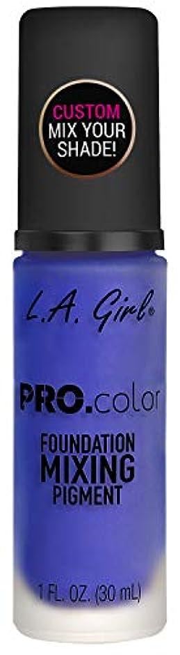 該当する宣言する小石L.A. GIRL Pro Color Foundation Mixing Pigment - Blue (並行輸入品)