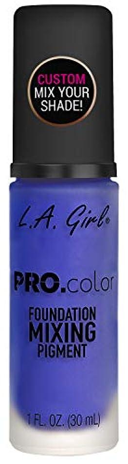 栄養テレビ局香港L.A. GIRL Pro Color Foundation Mixing Pigment - Blue (並行輸入品)