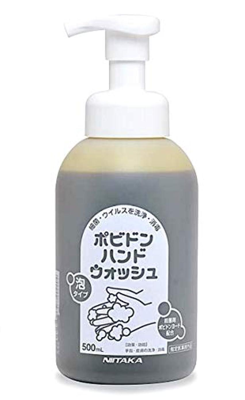 グレードトレイアマチュアポピドン ハンドウォッシュ 500mL ×1本 (ニイタカ) (手指洗浄?消毒用品)