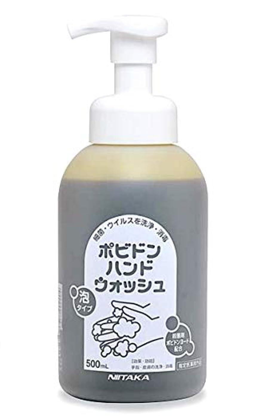 タップ呼び出すストライプポピドン ハンドウォッシュ 500mL ×1本 (ニイタカ) (手指洗浄?消毒用品)