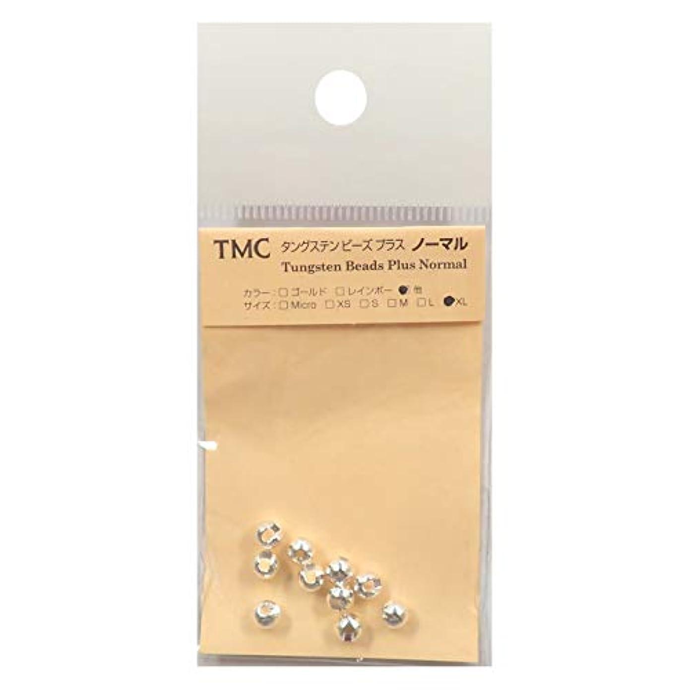 ガジュマル名前で考案するティムコ(TIEMCO) TMCタングステンビーズ+ SLV ノーマル XL 4.6mm