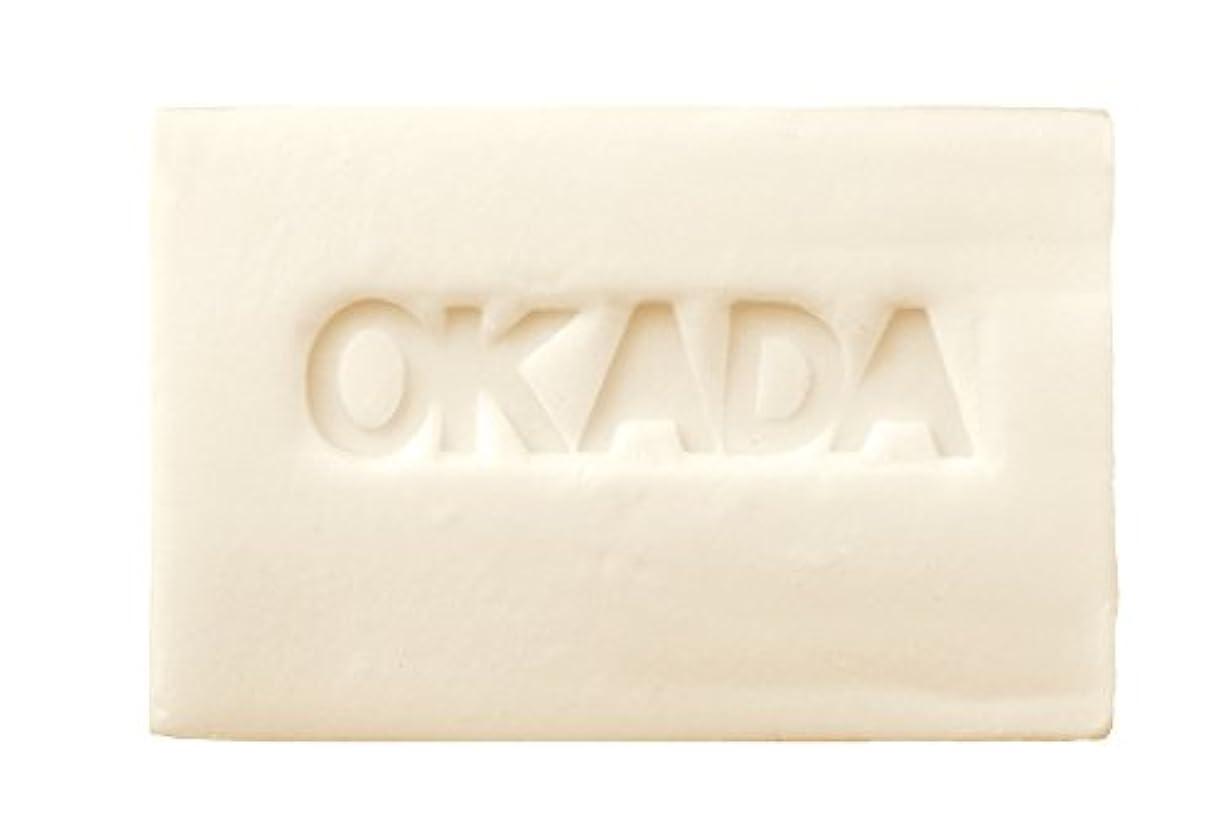 泳ぐコック呼吸無添加工房OKADA オリーブオイル100% 岡田石けん (100g)