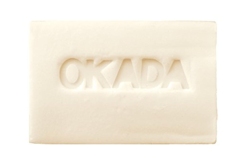 バター万歳賞賛する無添加工房OKADA オリーブオイル100% 岡田石けん (100g)