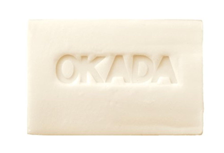 入学する不可能な領事館無添加工房OKADA オリーブオイル100% 岡田石けん (100g)