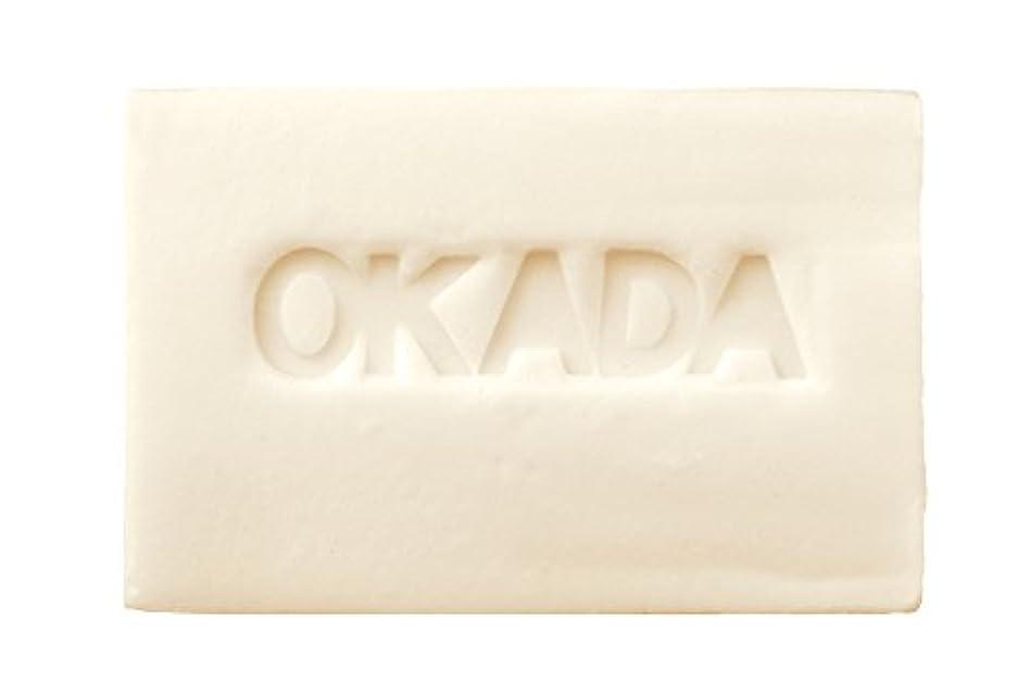 証言する最小化する彫刻家無添加工房OKADA オリーブオイル100% 岡田石けん (100g)