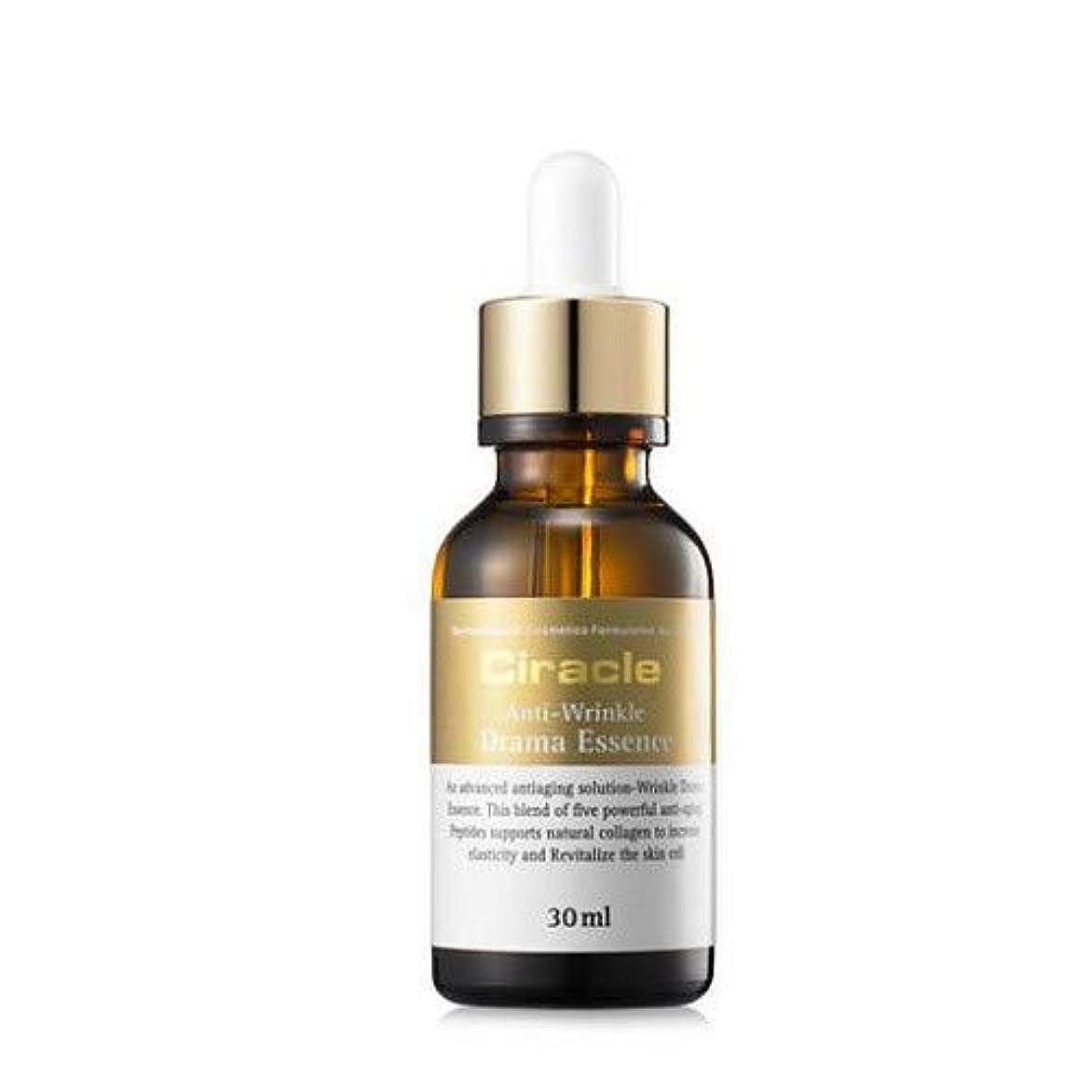 欠乏戻る幻想的Ciracle シラクル アンチ リンクル ドラマ エッセンス 保湿効果 栄養供給 敏感肌 乾燥肌 アンチエイジング 美容液