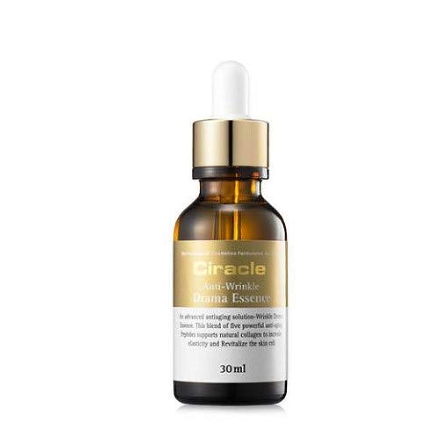 バトルビスケット基礎Ciracle シラクル アンチ リンクル ドラマ エッセンス 保湿効果 栄養供給 敏感肌 乾燥肌 アンチエイジング 美容液