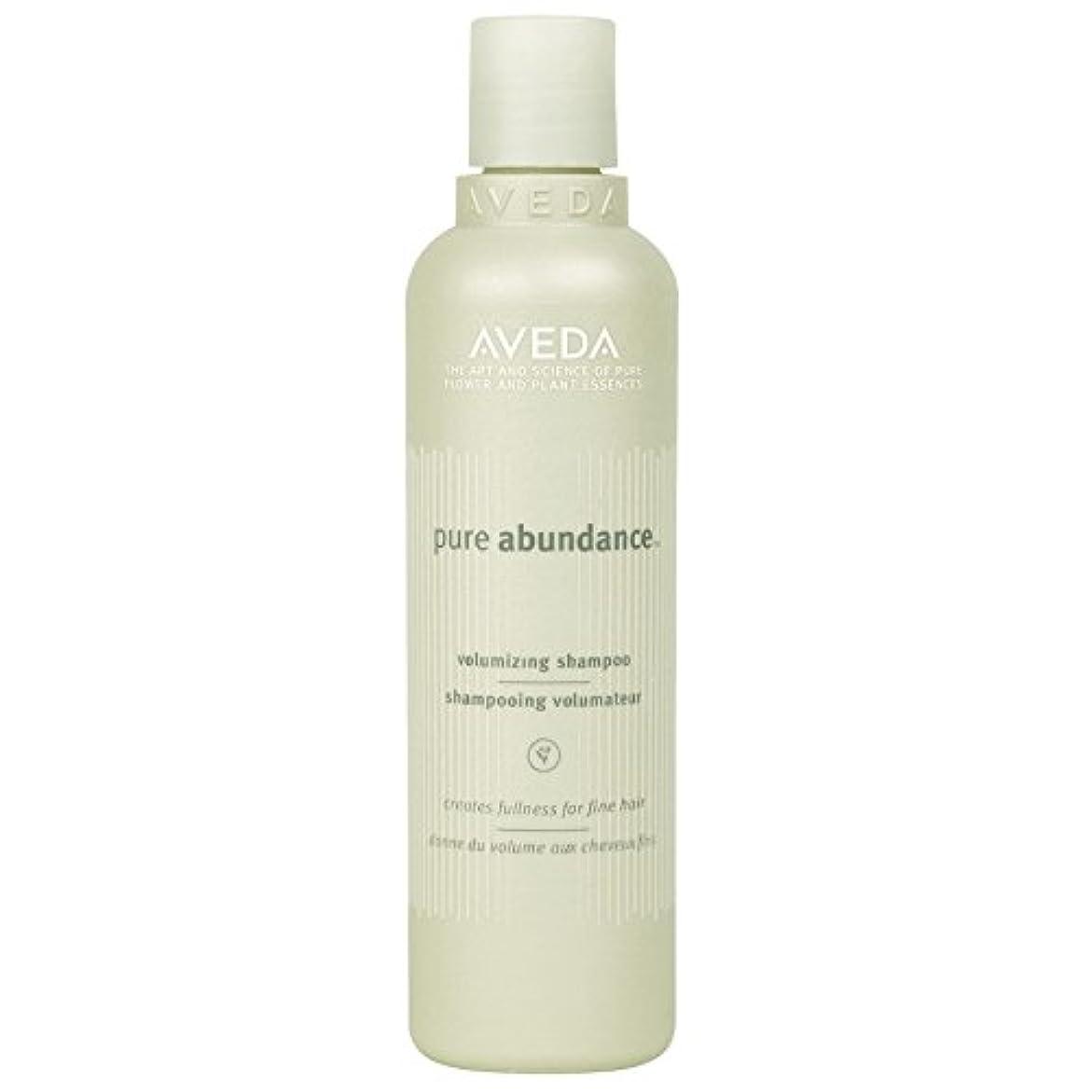 日どうしたのバスルーム[AVEDA] アヴェダピュア豊富ボリューム化シャンプー250ミリリットル - Aveda Pure Abundance Volumizing Shampoo 250ml [並行輸入品]